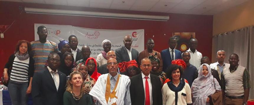 Participation du CERSS à l'atelier sur la migration en Mauritanie